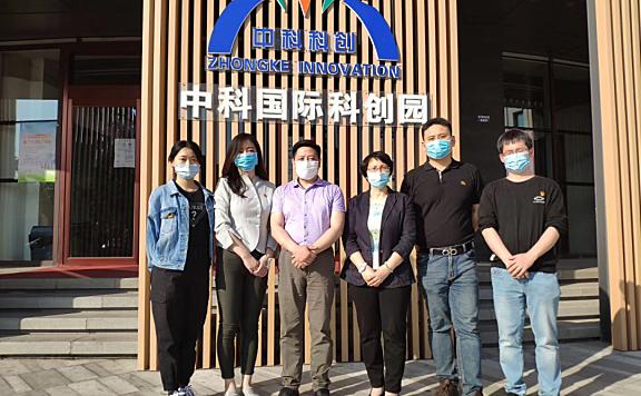 天津轻工职业技术学院教师赴海棠众创大街参访调研