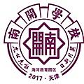 """天津海河教育园区南开学校家校连心助力""""五项管理""""落地"""