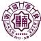 天津海河教育园区南开学校