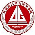 天津轻工职业技术学院更改2020级高职新生报到时间
