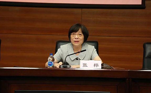 天津中德应用技术大学举办2020年暑期中层干部培训开班仪式暨民法典学习活动