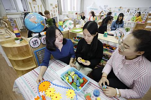 天津职业大学公共管理学院介绍