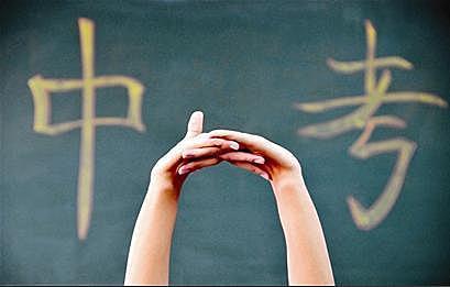 2020年天津中考志愿填报篇之四:普通高中学校招生录取篇
