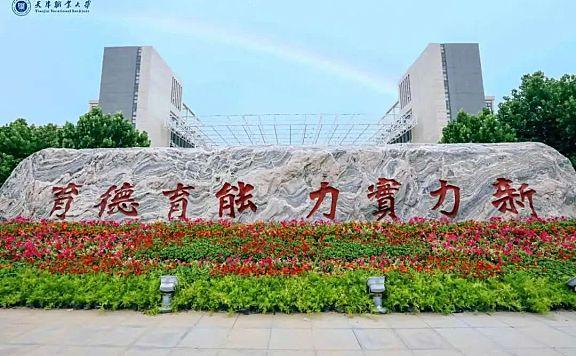 天津职业大学2020年在辽宁省招生生源继续保持在本科线上水平