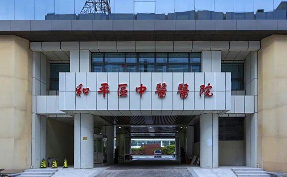 天津市和平区中医医院搬迁新址(位置+时间+交通方式)