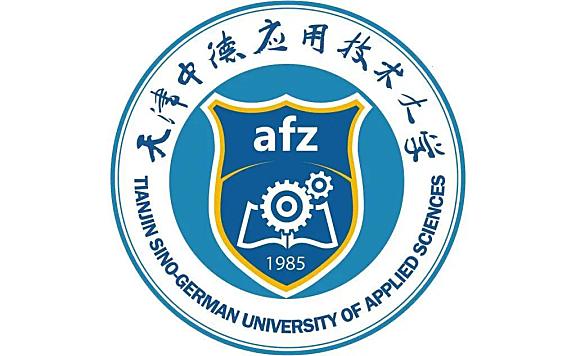 天津中德应用技术大学Logo含义说明