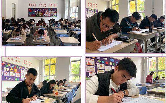 南开学校开展教师硬笔书法展示活动