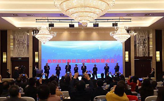 鲁班工坊建设联盟成立大会在津召开