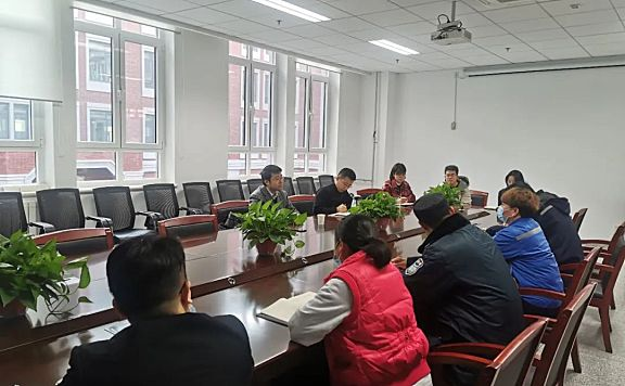 南开学校智文路校区2020—2021年度第一学期期末校园安全会议