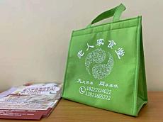海河教育园区老人家食堂菜单查询有了新渠道,订餐有优惠啦