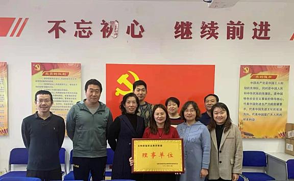 天津轻工职业技术学院成为文物修复职业教育联盟理事单位