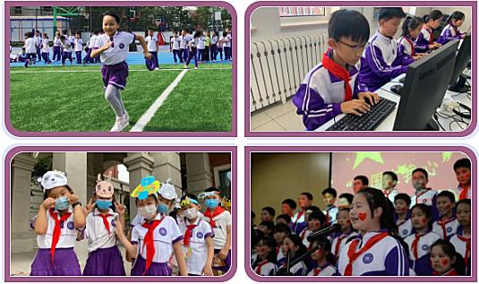 南开学校召开2020年教育教学总结大会