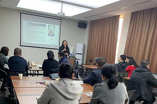 海河教育园区举办院校创新创业实训课程师资专题培训