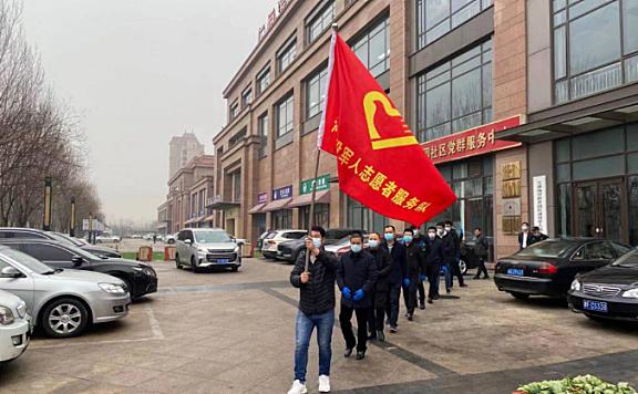"""""""3.5""""学雷锋—天津海河教育园区海棠退役军人志愿服务在行动"""