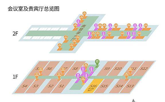 天津国家会展中心一期展馆会议室攻略来啦!想了解?往这看!