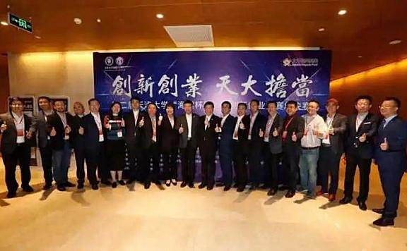 """第三届天津大学""""海棠杯""""校友创新创业大赛报名启动"""