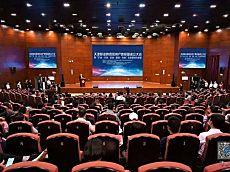 天津职业教育信创产教联盟在津南区海河教育园区成立