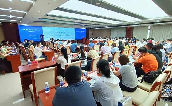 天津市科教产业融合首场对接会在海河教育园区举行