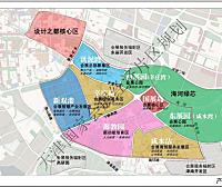 海教园获悉天津国家会展经济片区最新规划!