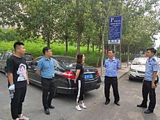 海棠街多部门联合对智文路交通和停车问题调研 研究解决居民出行难题