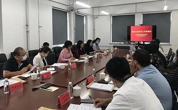 津南区海棠街组织驻街院校召开区政协换届动员部署会