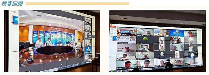 海棠众创大街9家入驻企业晋级2021年天津市创新创业大赛暨第十届中国创新创业大赛(天津赛区)决赛