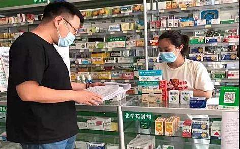 津南区海棠街公共管理办对辖区内药店销售退热、止咳、抗病毒、抗菌素等药品情况进行摸排督导