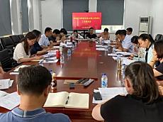 津南区海棠街道组织召开创建全国文明城区推动会
