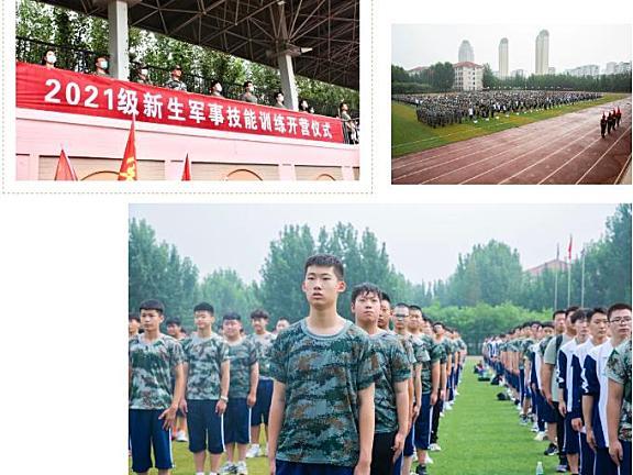 天津市电子信息技师学院举行2021级新生军训开营仪式