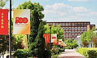 天津商务职业学院 2021年秋季学期开学返校通知