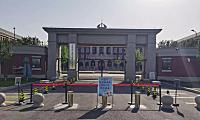 天津海河教育园区南开学校七年级学生返校时间