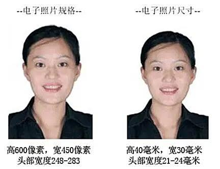 报名开始,2021年下半年河北省成人本科毕业生申请学士学位外语水平考试