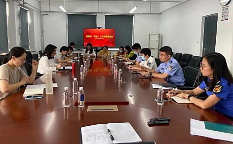 """津南区海棠街组织召开""""双减""""工作部署推动会"""