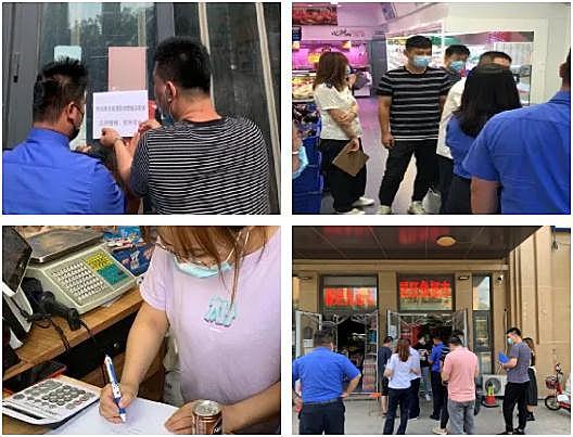 """海棠街综合执法大队联合市场监管所开展""""双码联查""""检查工作"""