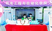 天津职业大学专业科技类社团汇总