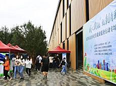 天津市高校毕业生就业服务行动专场招聘活动在津南区举办